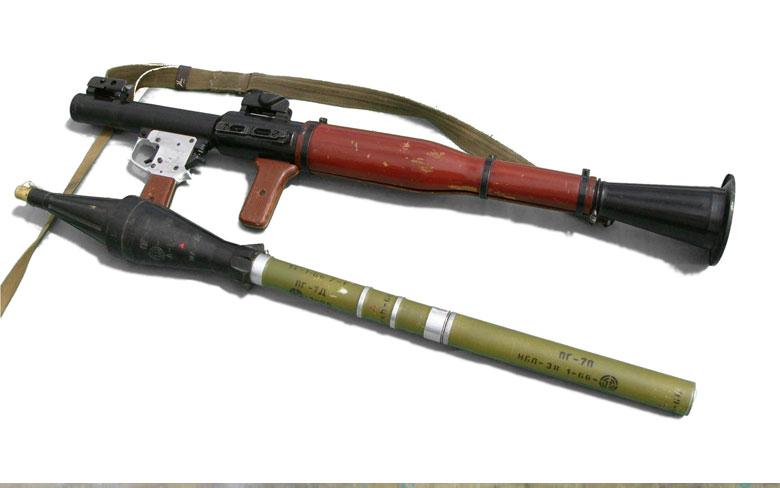 RPG (Rocket Propelled Grenade)